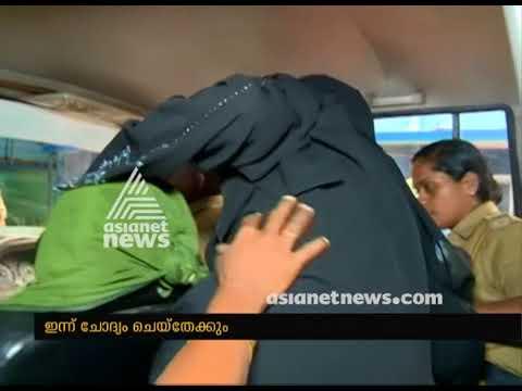 Woman missing case from SAT hospital trivandum ; Medical report shows negative pregnancy