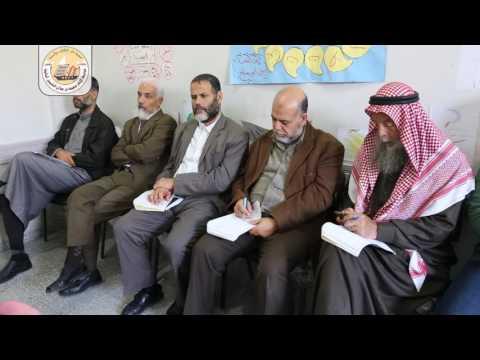 مدرسة الإمام العثيمين