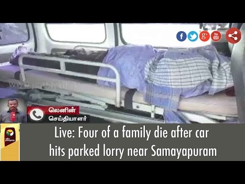 Live-Four-of-a-family-die-after-car-hits-parked-lorry-near-Samayapuram