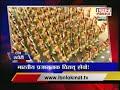 IBN Lokmat Top Stories (Morning) 26 January 2015