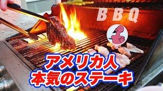 Video Daniel Cooking #1: How to Grill a Steak MP3, 3GP, MP4, WEBM, AVI, FLV Mei 2018