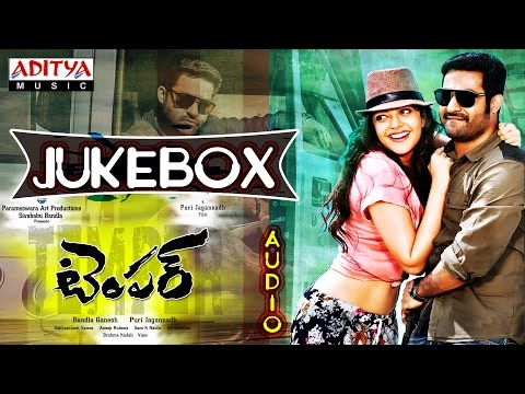 Temper Telugu Movie Full Songs  Jukebox  JrNtr Kajal Agarwal