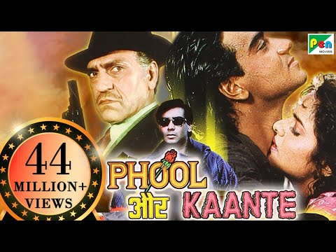 Phool Aur Kaante | Full Hindi Movie | Ajay Devgn, Madhoo, Arif Khan, Aruna Irani, Amrish Puri