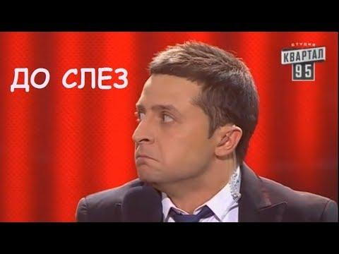 В свое время разорвали зал к чертям Охранник президента - самая опасная и смешная профессия - DomaVideo.Ru