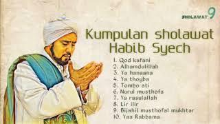 Video Kumpulan sholawat Habib Syech MP3, 3GP, MP4, WEBM, AVI, FLV Juni 2019