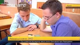 Випуск новин на ПравдаТут за 23.06.18 (06:30)
