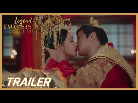 Legend of Two Sisters In the Chaos | Trailer | The love will never be forgotten! | 浮世双娇传 | ENG SUB