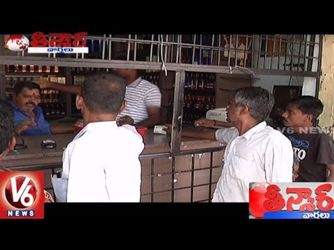 Liquor Ban Abolished On Highways Of Telangana State | Teenmaar News