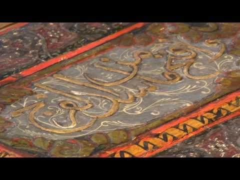 И снова чудо реставрации    Die Restaurierung des Dresdner Damaskuszimmers im Japanischen Palais