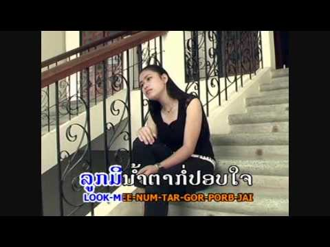 Video LAO POP - L ZONE - ຄິດເຖິ່ງແມ່ download in MP3, 3GP, MP4, WEBM, AVI, FLV January 2017