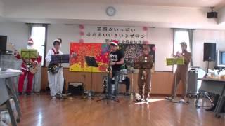Shirako-machi Japan  City new picture : 関ふれあいセンターライブ2015_長生きバンド_サンタが街にやってくる
