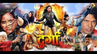 Video दुर्गा - Bhojpuri Hit Movie | Durga - Bhojpuri Film | Rani Chatterjee, Viraj Bhatt MP3, 3GP, MP4, WEBM, AVI, FLV Oktober 2018