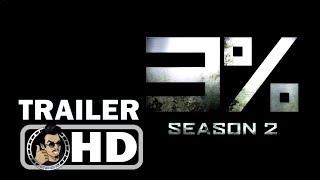 3% Official Season 2 Teaser Trailer (2018)Sci-Fi Thriller Netflix HD by Joblo TV Trailers