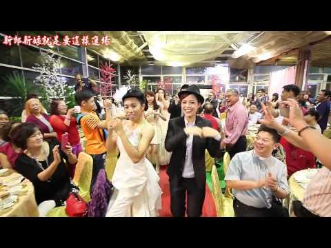 這對新郎新娘一進場「全部賓客都超傻眼」,但下一秒大家就跟著High起來了!