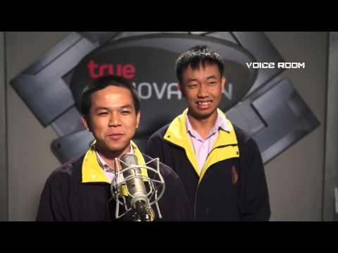 [Spot] True Innovation Awards Season 2 ออกอากาศวันที่ 1 พฤศจิกายน 2557