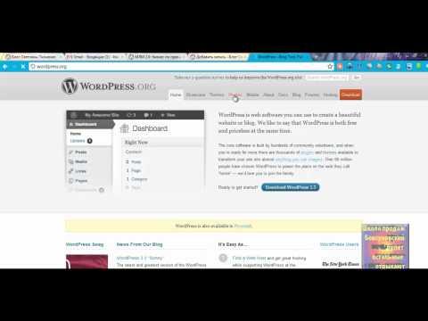 Как сделать свой блог на ютубе