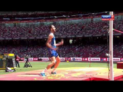 2.31 Konstadinos Baniotis HIGH JUMP WORLD CHAMIONSHIP Beijing 2015 qualification man