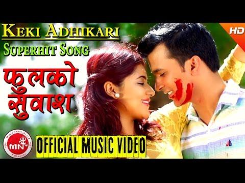 New Nepali Song 2016/2073 | Phool Ko Suwas - Dr Bikrant Mehta & Anju Panta | Ft.Keki adhikari