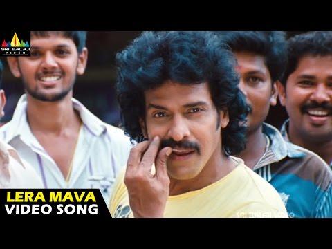 Kalpana Movie Lera Mava Video Song    Upendra, Saikumar, Lakshmi Rai