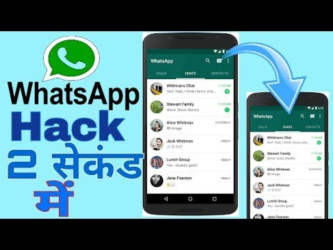 Video See your Friend or Girlfriend WhatsApp messages ( Hindi ) download in MP3, 3GP, MP4, WEBM, AVI, FLV January 2017