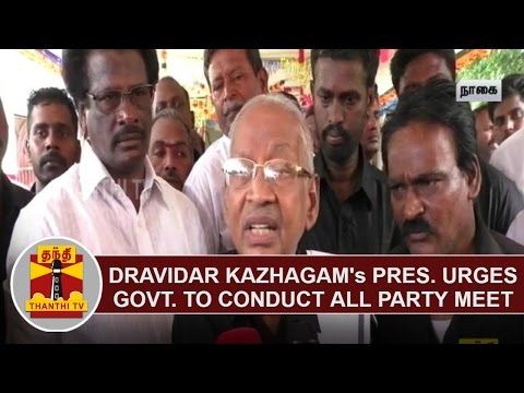 Dravidar-Kazhagam-President-K-Veeramani-Urges-Govt-to-Conduct-All-Party-Meeting-in-TN-Thanthi-TV