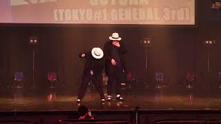 GOTCHA (Legit & Muzzle) – DANCE@PIECE 2017 GRAND PRIX