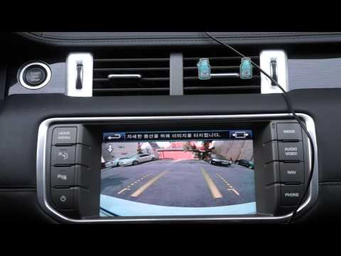 Range Rover 2014 PAS Interface