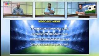 THE MUBET SHOW επεισόδιο 5/6/2015