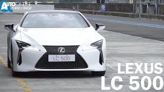 LEXUS LC 車系源自於2012年的北美車展發表的LF-LC概念車款,台灣即將導入LC 500 與 LC 500h 車型,本次試駕為LC 500 搭載5.0L V8自然進氣引擎,可輸出477ps最大馬力與55kg-m最大扭力。LEXUS LC 除了優美的GT跑車造型相當吸睛外,代號GA-L的新世代後驅底盤更是值得關注,究竟它的表現如何呢?LEXUS LC 500引擎:2UR-GSE 5.0L V8變速箱:10速手自排驅動方式:後輪驅動最大馬力:477ps / 7100rpm最大扭力:55kg-m / 4800rpm0-100公里加速:4.7秒安全極速:270km/hLEXUS LC 500h引擎:8GR-FXS 3.5L V6Hybrid 永磁電動馬達 MG1 啟動引擎Hybrid 永磁電動馬達 MG2 驅動後輪最大馬力/最大扭力:179ps/30.6kg-m最大綜效馬力:359ps變速箱:Hybrid ECVT 附10速手自排驅動方式:後輪驅動最大馬力:299ps / 6600rpm最大扭力:35.5kg-m / 4900rpm0-100公里加速:5秒安全極速:250km/h車身尺碼車長:4770mm車寬:1920mm車高:1345mm軸距:2870mm輪胎尺寸245/40 RF21275/35 RF21車型售價LEXUS LC 500  :新台幣559萬LEXUS LC 500h:新台幣'589萬車評:Kevin器材贊助:Zhiyun 電子三軸穩定器 配樂來源:YouTube Audio Library攝影剪輯:Austen2017/05/23