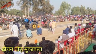 Semi Finals & Final 🚜 Tochan Mukabla in Sri Muktsar Sahib