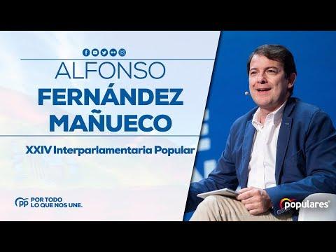 Alfonso Fernández Mañueco en la XXIV Interparlamentaria Popular