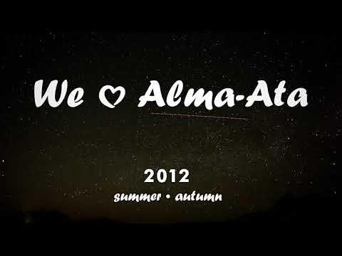 «We Love Almaty»