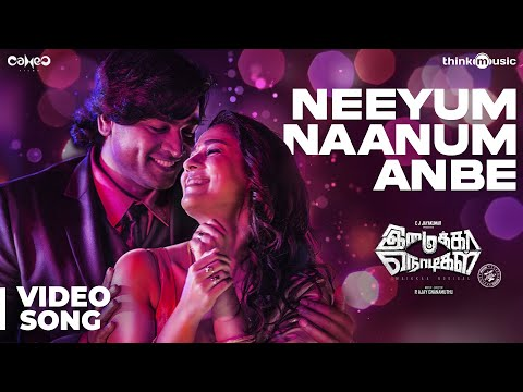 Download Imaikkaa Nodigal | Neeyum Naanum Anbe Video Song | Vijay Sethupathi, Nayanthara | Hiphop Tamizha HD Mp4 3GP Video and MP3