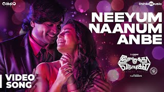 Video Imaikkaa Nodigal | Neeyum Naanum Anbe Video Song | Vijay Sethupathi, Nayanthara | Hiphop Tamizha MP3, 3GP, MP4, WEBM, AVI, FLV Oktober 2018