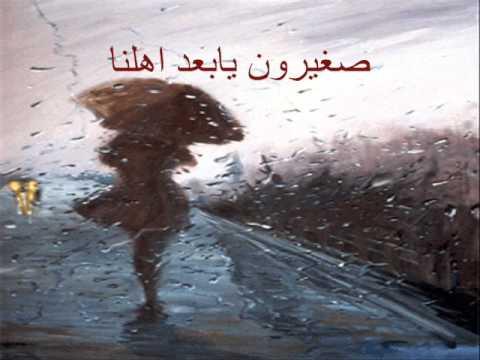 اغاني سعدون جابر -