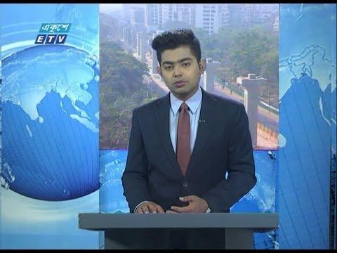 09 Pm News | সকাল ০৯ টার সংবাদ | 26 March 2020 | ETV News