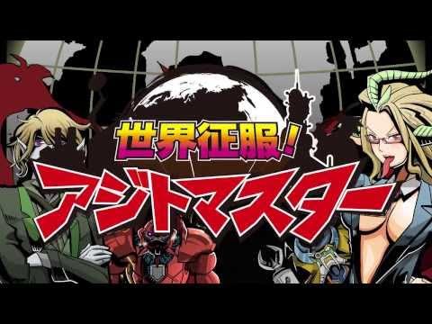 Video of 【サービス終了】世界征服!アジトマスター