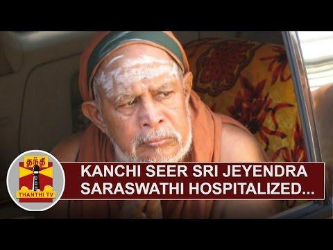 Kanchi-Sankaracharya-Jayendra-Saraswathi-hospitalized-in-Vijayawada-Thanthi-TV