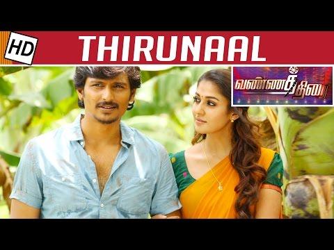 Thirunaal-Movie-Review-Jiiva-Nayanthara-Vannathirai-Kalaignar-TV