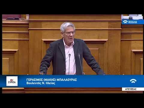 Βουλή: Αντιπαράθεση για πλημμύρες και «κοινωνικό μέρισμα»