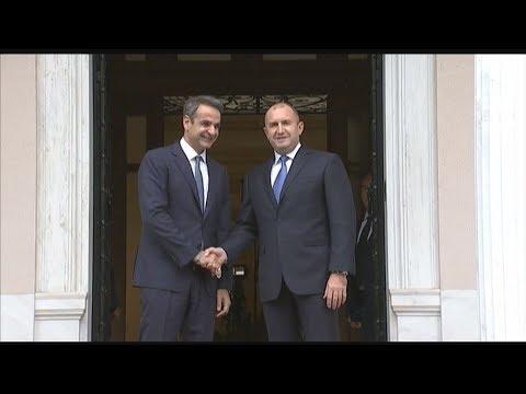 Συνάντηση του πρωθυπουργού Κυριάκου Μητσοτάκη με τον Πρόεδρο της Βουλγαρίας, Rumen Radev