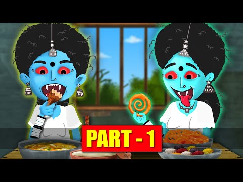 चटोरी चुड़ैल बहनें - Part 1 | Hindi Kahani | Stories in Hindi | Bhoot Ki Kahani | New Hindi Stories