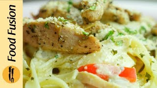 Chicken Alfredo Fettuccine Recipe by Food Fusion