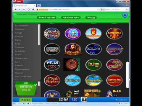 Интернет-казино GaminatorSlots: игровы   е