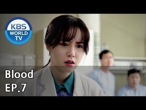Blood | 블러드 EP.7 [SUB : KOR, ENG, CHN, MLY, VIE, IND]