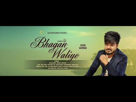 Video || BHAGHAN WALIYE || SHOBI SARWAN || OFFICIAL VIDEO 2017 || ASE ENTERTAINMENT || download in MP3, 3GP, MP4, WEBM, AVI, FLV January 2017