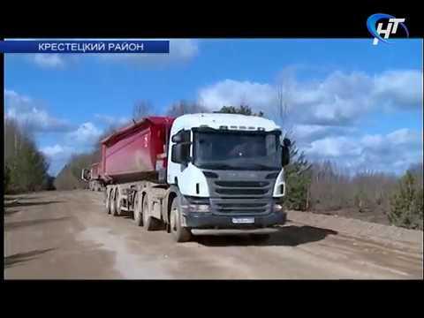 Возможности использования и проблемы трассы М-11 обсудили в Правительстве области