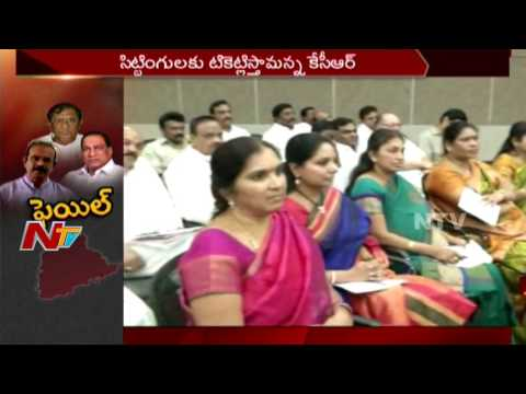 CM KCR Meeting With MLAs & MPs over Plenary Arrangements