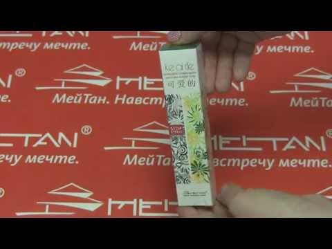Антистрессовый крем для кожи вокруг глаз (для всех типов кожи) Ke ai de MeiTan