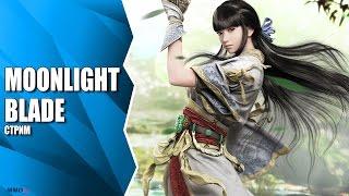 Видео к игре Moonlight Blade из публикации: Врываемся на китайские сервера Moonlight Blade. Начало